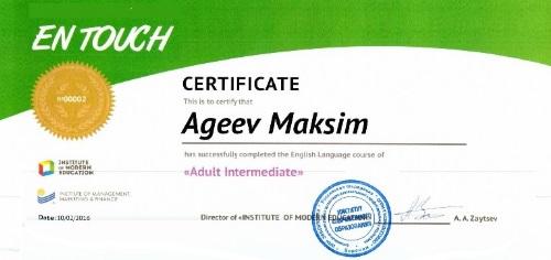 Языковая школа английского языак на получение сертификата стандартизация и сертификация продукции животноводства